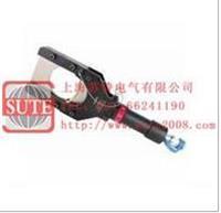 CPC-85H 分体式液压切刀 CPC-85H
