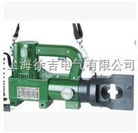 回PIY-HQ30A手提式电动液压钳