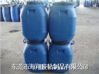 橡胶型压敏胶胶水 HX6012