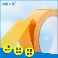 强粘性地毯双面胶带