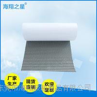 耐温可移胶 HX-6002
