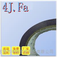 4J.Fa紫色布基胶带