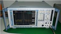 FSP7 频谱分析仪