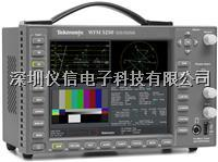 WFM5250 波形监测仪