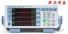 WT310  交直流功率分析仪功率计
