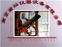 【哈光】YBJ-1200防爆激光指向仪(测程1200米) YBJ-1200