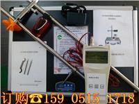 南水LS1206B便携式流速仪(价格) LS1206B