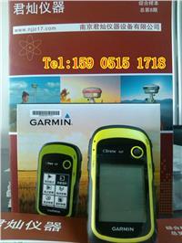 佳明eTrex10双星小博士 手持GPS定位仪(官方售价) eTrex10