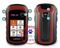 佳明eTrex309 手持GPS定位仪 eTrex309