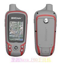 华测F60 专业户外双星手持GPS定位仪〔Nava F60〕 F60