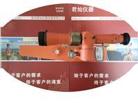 DP-10光学平板仪〈价格〉