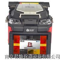 韩国一诺 IFS-15光纤熔接机(价格)