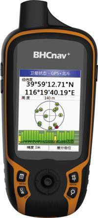 彩途K20B手持全球定位系统接收机〔北斗GPS定位仪〕