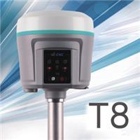 华测T8 GNSS接收机(RTK+静态) T8