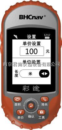 华辰北斗A8、A10面积测量GPS(测亩仪) A10