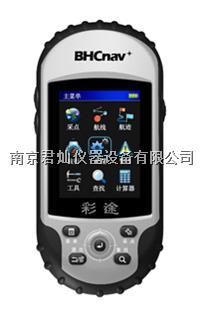 华辰北斗 彩途N300手持GPS定位仪(价格) 华辰北斗N300