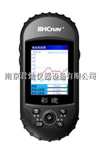 华辰北斗 彩途N610手持GPS定位仪(价格) 彩途N610