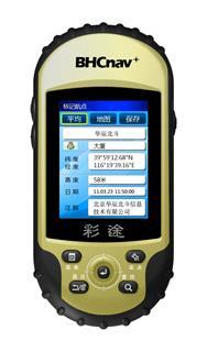 华辰北斗/华测 彩途N200手持GPS定位仪(价格) 彩途N200