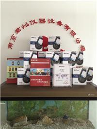 华测/华辰北斗彩途N600手持GPS定位仪(售价) 彩途N600