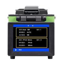 南京吉隆KL-350光纤熔接机(售价) KL-350