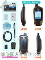 华辰北斗 彩途K20H(BHCnav)手持GPS定位仪 华辰北斗K20H
