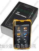 集思宝A5 坚固型智能北斗手持GPS定位仪终端 集思宝A5