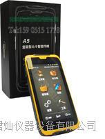集思宝A5 手持型北斗GPS定位仪 集思宝A5