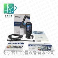 华辰北斗n600 手持全球定位系统接收机 彩途N600
