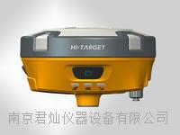 中海达V90 GNSS RTK接收机