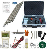 南京LS1206B旋浆式流速仪 LS1206B