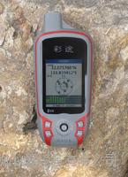 华辰北斗K60手持GPS定位仪 手持GPS接收机