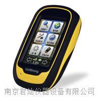 集思宝 G190手持GPS定位仪 集思宝G190