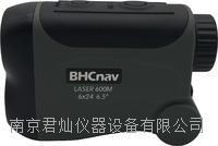 彩途X600 测距仪(华辰北斗)