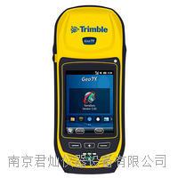 天宝Geo7x 高精度GNSS接收机(亚米级、分米级、厘米级)