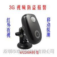 3G视频报警器 6828
