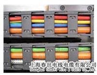 拖鏈電纜 PUR柔性電纜線 PUR屏蔽電纜價格廠家 上海柔性線