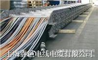 供应拖链电缆 拖链电缆批发 拖链电缆生产厂家