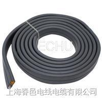 行车扁电缆 起重机扁电缆(YFFB 多规格) 起重机电缆