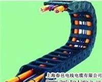 单芯拖链电缆 拖链电缆 单芯柔性拖链电缆
