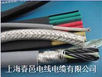 替代進口電纜 替代進口拖鏈電纜 替代柔性電纜