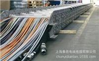 定制_拖鏈電纜,柔性電纜,通信電纜,控制電纜,設備儀器電纜