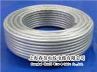 柔性电缆H05VC4V5-F/H/R/U屏蔽控制电缆CE认证欧标认 上海名牌电缆厂家