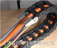 拖鏈用聚氨酯雙護套電纜