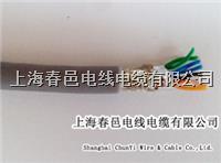 上海厂家阻燃高柔带屏蔽拖链网线,耐弯曲网线 ,耐磨网线 CY-700CAT