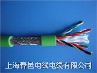 伺服编码器电缆