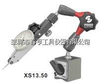进口磁性表座 XS 13.50