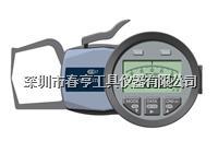 德国KROEPLIN古沃匹林进口数显外卡钳C110S范围0-10高精密644E-603 C110S