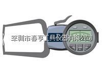 德国KROEPLIN进口数显外卡钳C220高精密卡规范围0-20上海代理 C220