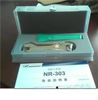 NR-303日本NSK高速主轴