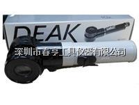 日本PEAK必佳放大镜2028进口10倍扩大镜 2028-10X